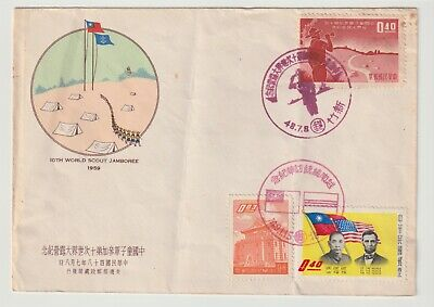 Stamps 1959 China Scout Jamboree First Day Cover Postal History