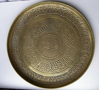 WW1 Turkey Ottoman Imperial brass plate with mark of sultan in the middle