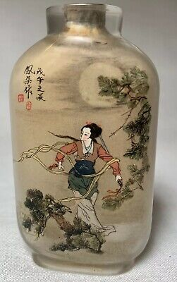 Antique Chinese Reverse Painted Glass Snuff Bottle~Signed