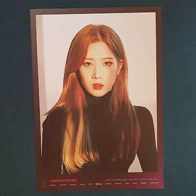 Kim Lip - Loona Mini Poster Loonaverse Concert Official MD Monthly Girl