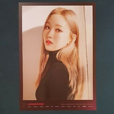 Go Won - Loona Mini Poster Loonaverse Concert Official MD Monthly Girl