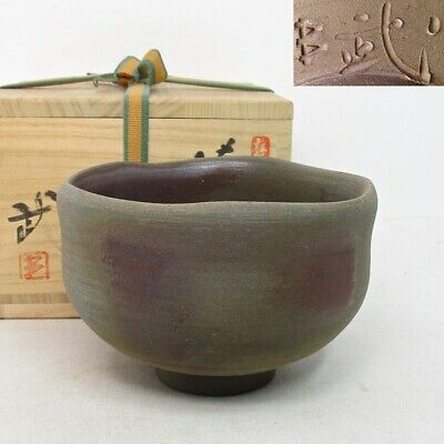 D462: Japanese tea bowl of BIZEN pottery by Yoshiaki Takeda w/signed box.