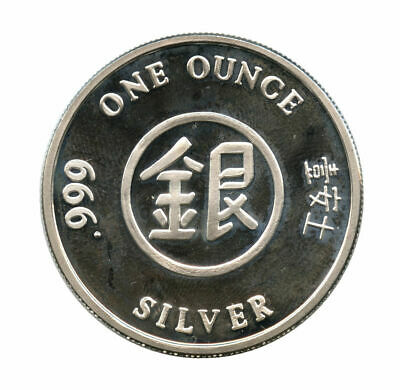 "Chinese Zodiac ""Year of The Rabbit"" 1 oz .999 Fine Silver Round"