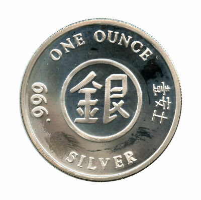 "Chinese Zodiac ""Year of The Ox"" 1 oz .999 Fine Silver Round"