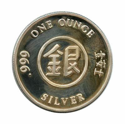 """Chinese Zodiac """"Year of The Tiger"""" 1 oz .999 Fine Silver Round"""