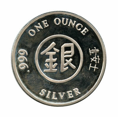 "Chinese Zodiac ""Year of The Rooster"" 1 oz .999 Fine Silver Round"