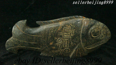 Antique Chinese Hongshan Culture Stone Carved Animal Fish Ancient writing Statue