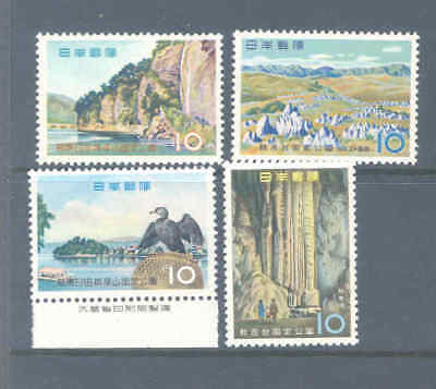 Japan 1959 Issues Superb Mnh