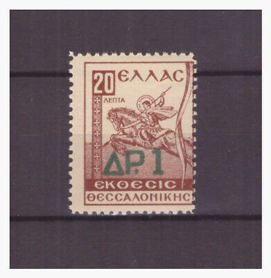 "Greece Greek 1942 ""1934 Stamp With Green Overprint"" Charity Single Set Mnh V-F"