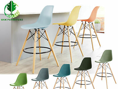 Eiffel Style Dinning Bar stool chair wooden legs