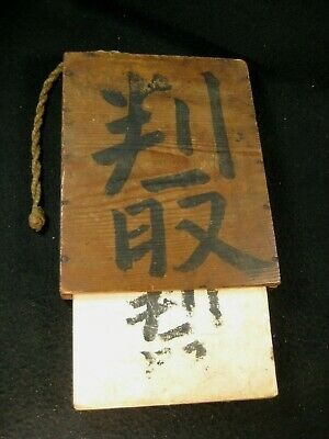 Antique Japanese Meiji Era Book Hand Written  Accounting Record Wooden Cover