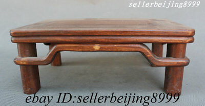 Old Chinese Huang Huali Wood Carved Tea Table Teapoy Side Table Rnd Table Statue