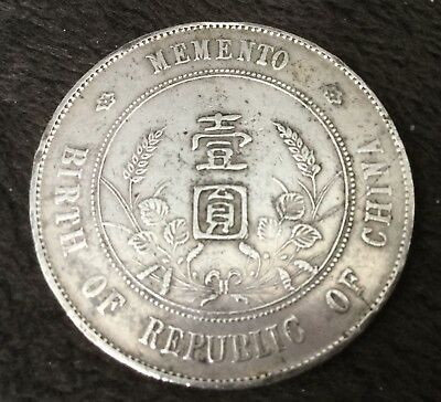 Old 1920's Large Silver Chinese Birth of China Large Coin