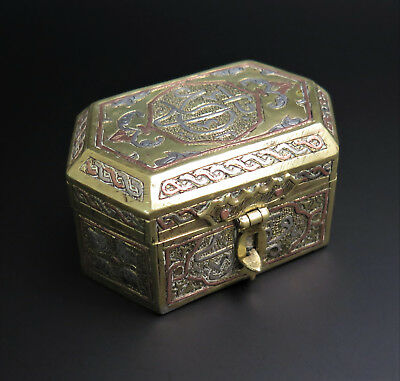 Old Islamic CAIROWARE Silver Copper Inlay Box Damascus