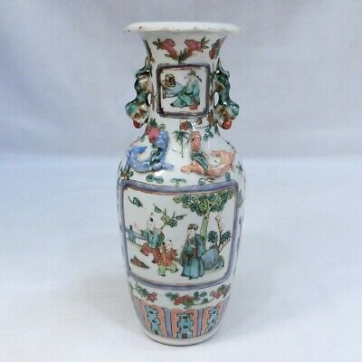 E600: Chinese vase of colored porcelain of appropriate painting and work.