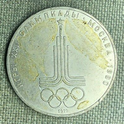 Russia Rouble, 1977 - 03105