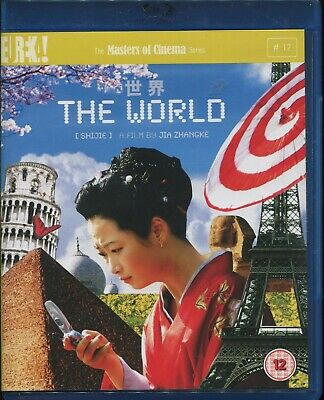 The World (SPECIAL Blu-ray EDITION) MASTERS OF CINEMA JIA ZHANGKE OOP RARE