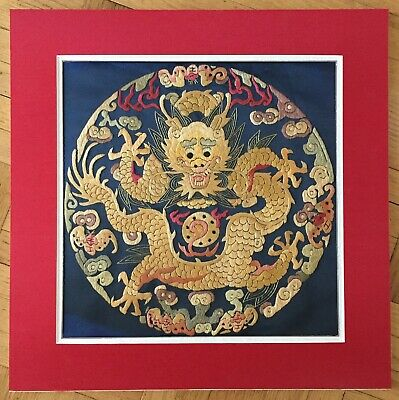 Antique / Vintage Chinese Embroidery Dragon Roundel Gold Threads