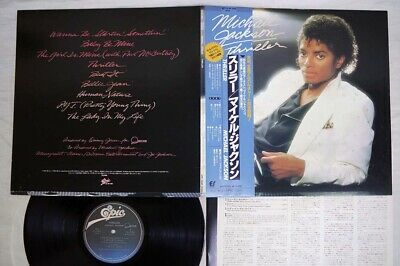 MICHAEL JACKSON THRILLER EPIC 25 3P-399 Japan OBI VINYL LP