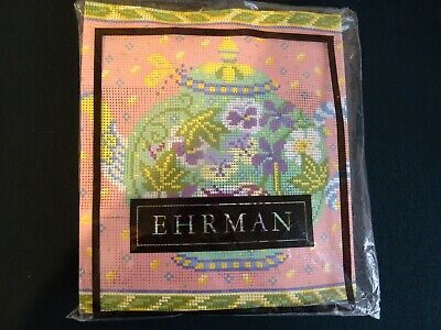 1995 Ehrman Teapot Tapestry Kit Cushion Designed By Candace Bahouth