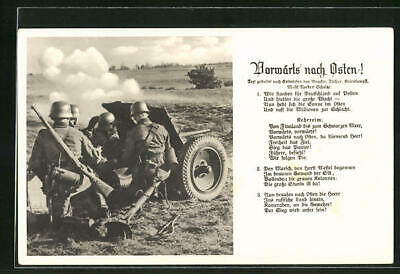 GERMANY -SALE LOT FINAL! Buy any 2 REPRO Postcards get 3rd Free! 322E