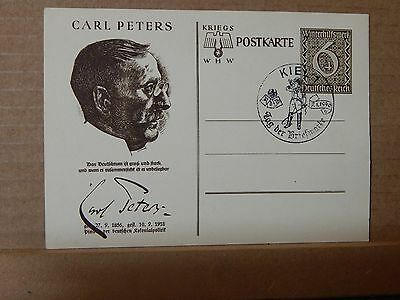 1940 German postcard Carl peters Kiel 1940 postmark unposted