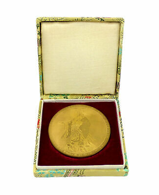 1980 Chinese 2.5 Inch Colorized Medal w/ Box