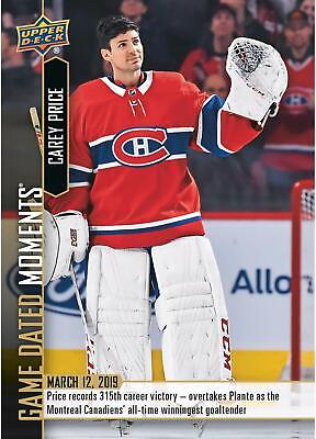 Carey Price Montreal Canadiens Unsigned 2018-19 Upper Deck Game Item#9423464