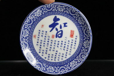 Unique China Exquisite Handmade Porcelain Painting Ancient Poetry Elegant Plate