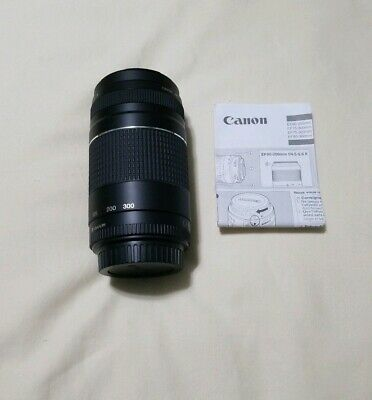 Canon EF 75-300mm f/4.0-5.6 III Lens *Perfect condition*