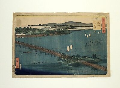 Japanese Woodblock by Hiroshige, Evening Glow at Seta, from Eight Views of Omi