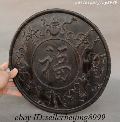 """11"""" Old China Rosewood Wood 8 Auspicious Symbol Blessing Tray Salver Tea-Things"""