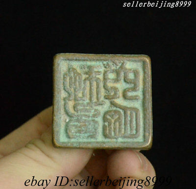 Collect Antique Chinese Dynasty Palace Bronze imperial Seal Stamp Signet Statue