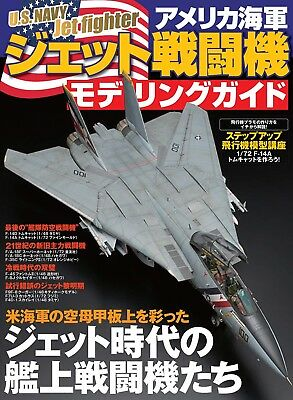 US Navy Jet Fighter Modeling Guide TAMIYA HASEGAWA other / Japan Modeling Book