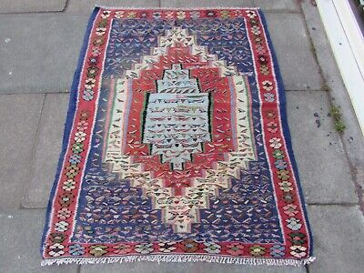 Old Traditional Hand Made Persian Oriental Wool Red Blue Kilim Rug 140x111cm