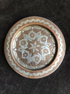 Vintage Antique Moorish Persian islamic damascus eastern Copper tray Flower