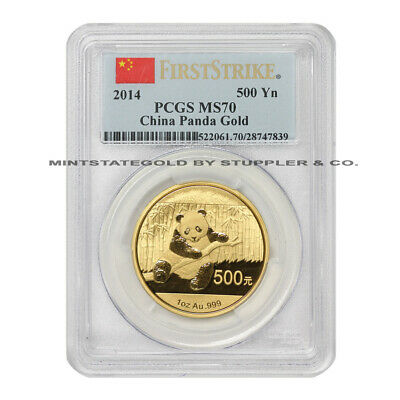 2014 China Gold Panda 500 Yn PCGS MS70  First Strike 1 Ounce Graded Chinese Coin