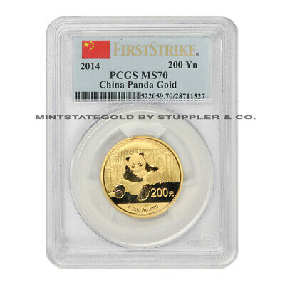 2014 China Gold Panda 200 Yn PCGS MS70  First Strike 1/2 oz Graded Chinese Coin