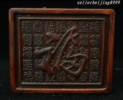 Collect Old Chinese Huang Huali Wood Carved Blessing Storage Jewelry Box Statue