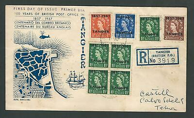 Tangier Uk Morocco Rare Fdc   See Scan