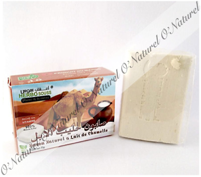 Huile d'Ail BIO 100% Pure & Naturelle 30ml Garlic Oil, Aceite de Ajo