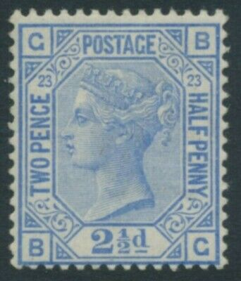 SG 157 2½d blue plate 23. Very lightly mounted mint CAT £450
