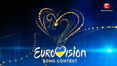 EUROVISION SONG CONTEST 2019 song preview DVDs ... 2 Disc Edition 3 Menu Options