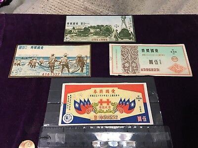 Vintage Paper Chinese Lottery Ticket - Small Collection Mixed Lot of Four