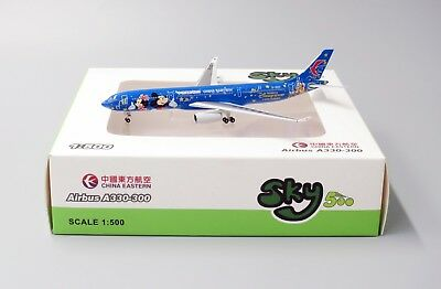 Tigerair Airbus A320 Collectable Scale Model Aircraft