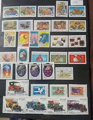 Afghanistan Afghanistan Flowers Stamps Set Mnh Middle East X 25 Sets.1988.issue.
