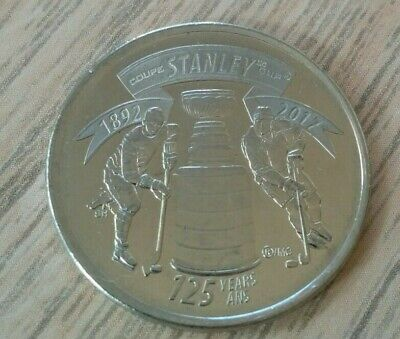 Canada Stanley Cup 125 Years 1892-2017 Special 25 Cent Quarter
