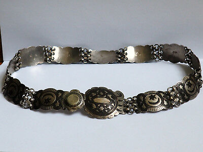 Solid Silver Belt 84 Russia ГБ Nielo Dated 1871 38 Stamps Star David Moon Islam