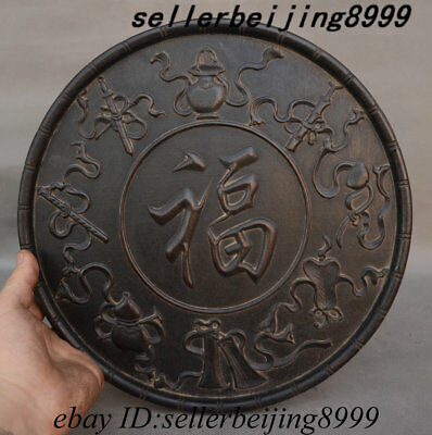 """12"""" Old China Rosewood 8 Auspicious Symbol Blessing Folding Screen Plate Statue"""