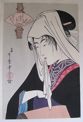 "KITAGAWA UTAMARO Japanese ukiyo-e woodblock print:  ""LOVE FOR A STREET WALKER"""